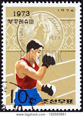 NORTH KOREA - CIRCA 1974: A stamp printed in North Korea from the