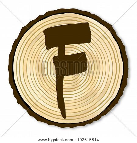A light wood timber end section with the letter F over a white background