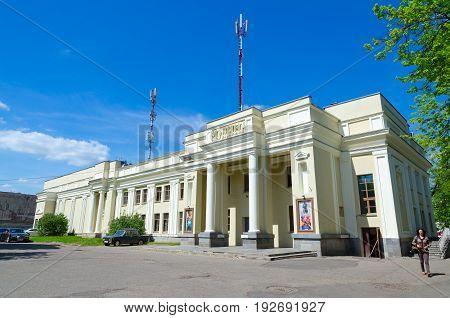 POLOTSK BELARUS - MAY 19 2017: Unknown woman is walking near building of Homeland Cinema Polotsk Belarus