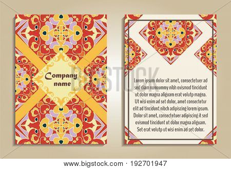 Vector set of colorful brochure templates for business and invitation. Portuguese, Moroccan; Spanish; Arabic; asian ornaments. Geometric and floral motifs. A4 format