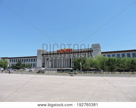 Famous Tiananmen Square of Beijing, Republica of China