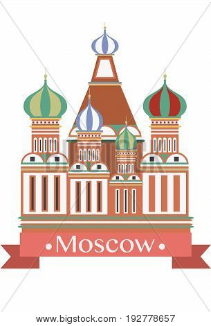 Illustration of Moscow the Kremlin in Russia vector