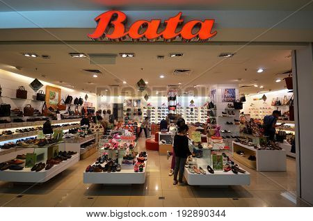 Bata Fashion Shoes Store