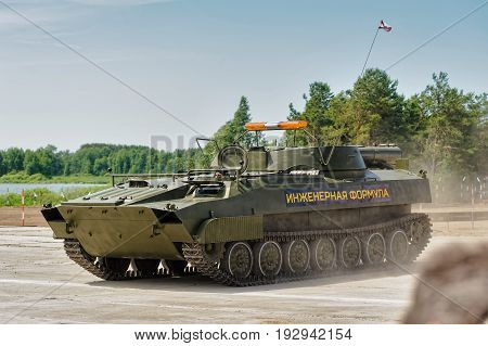 Army Games-2017.engineering Formula Contest.russia