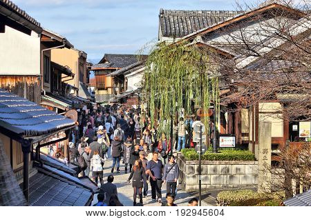 Kyoto Old Town