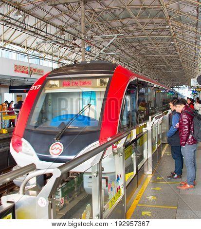 Shanghai Metro Platform Station, China