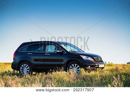 Rostov-on-don, Russia - June 21, 2017: Crossover Parked In The Coutry
