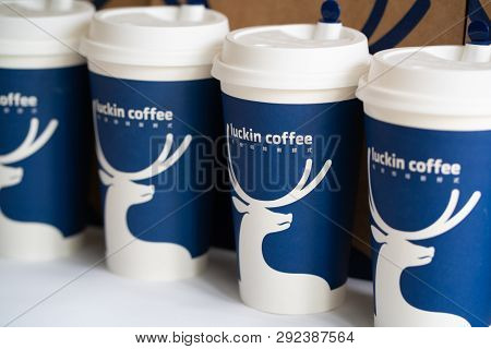 30 March 2019, Wuhan China: Several Luckin Coffee Cups The New Chinese Coffee Shops Chain