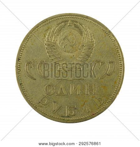 1 Russian Ruble Coin (1965) Reverse Isolated On White Background