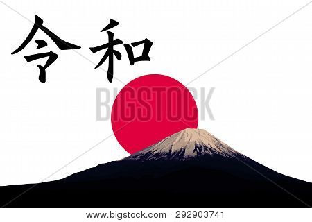 The Reiwa Period (reiwa Jidai). The Next Era Of Japan. With The National Flag Of Japan Background. T