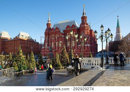 Moscow, Russia - January 9, 2018: The Festival