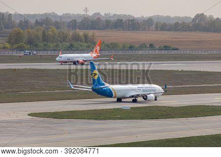 Ukraine, Kyiv - October 10, 2020: Plane Ur-psg. Ukraine International Airlines Boeing 737-800 At Ter