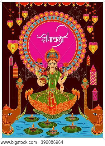 Decorated Diya For Happy Diwali Festival Holiday Celebration Of India Greeting Background