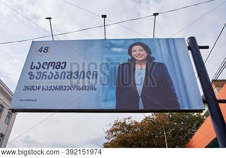 Tbilisi, Georgia - October 24, 2018: Large Size Campaign Poster / Billboard Above The Road In Down T