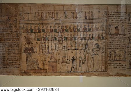 Turin, Italy - 04.28.2017: Exhibition Of Mummies, Artifacts And Egyptian Finds At The Egyptian Museu