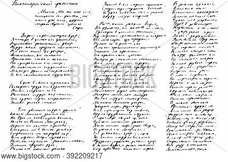 Hand-written Unreadable Poem. Ink-written Poetry In An Illegible Handwriting. Overlay Template. Vect