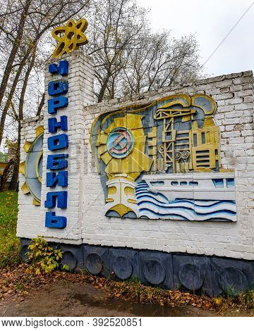 Pripyat, Ukraine -17 октября , 2020. Entrance Sign Within The Chernobyl Exclusion Zone