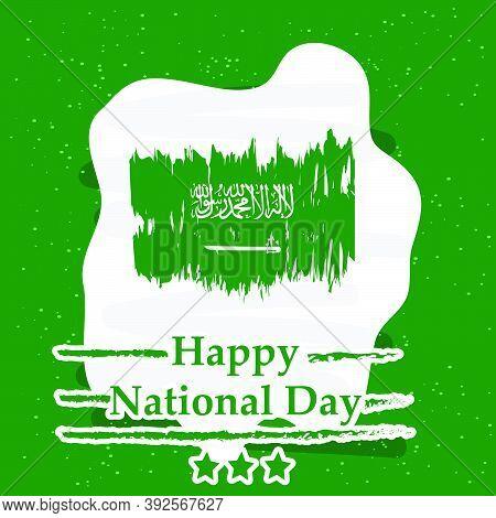 Illustration Of Saudi Arabia Flag Written In Arabic Language Islamic Declaration Of Faith And Sword