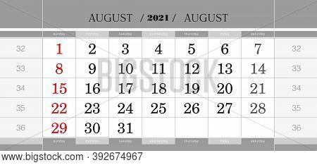 August 2021 Quarterly Calendar Block. Wall Calendar In English, Week Starts From Sunday. Vector Illu