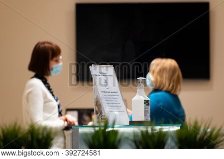 Nurse, Receptionist Or Doctor And Patient At Clinic, Hospital Reception Desk, Waiting Area, Examinat