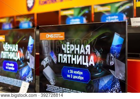Krasnodar, Russia - November 23, 2019: Showcase With Lcd Tvs In The Dns Store During The Holiday Sal
