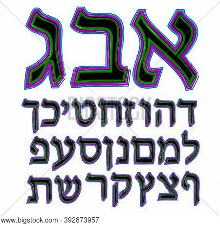 Beautiful Hebrew Alphabet With Colorful Bright Strokes. Letters Hebrew, The Font Is Stylish And Brig