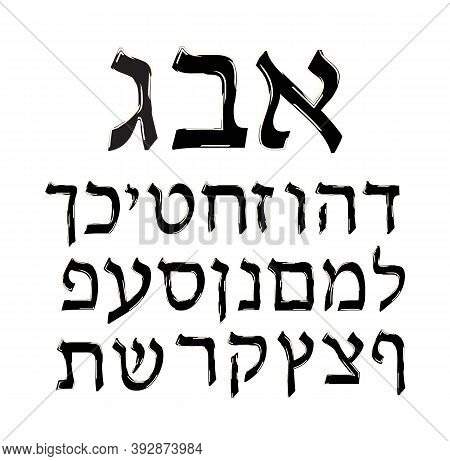 Black Hebrew Alphabet Is Grunge. Letters Hebrew, The Font Is Stylish. Vector Illustration On Isolate