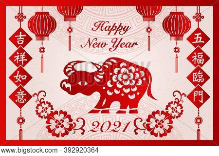 2021 Happy Chinese New Year Red Relief Ox Traditional Frame Flower Spring Couplet Lantern And Cloud.