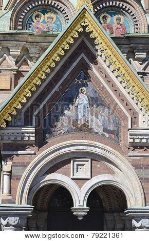 Fragment Of Orthodox Cathedral Spas Na Krovi