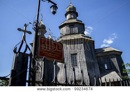 Sedniv. Ukraine. St.Georges wooden Church