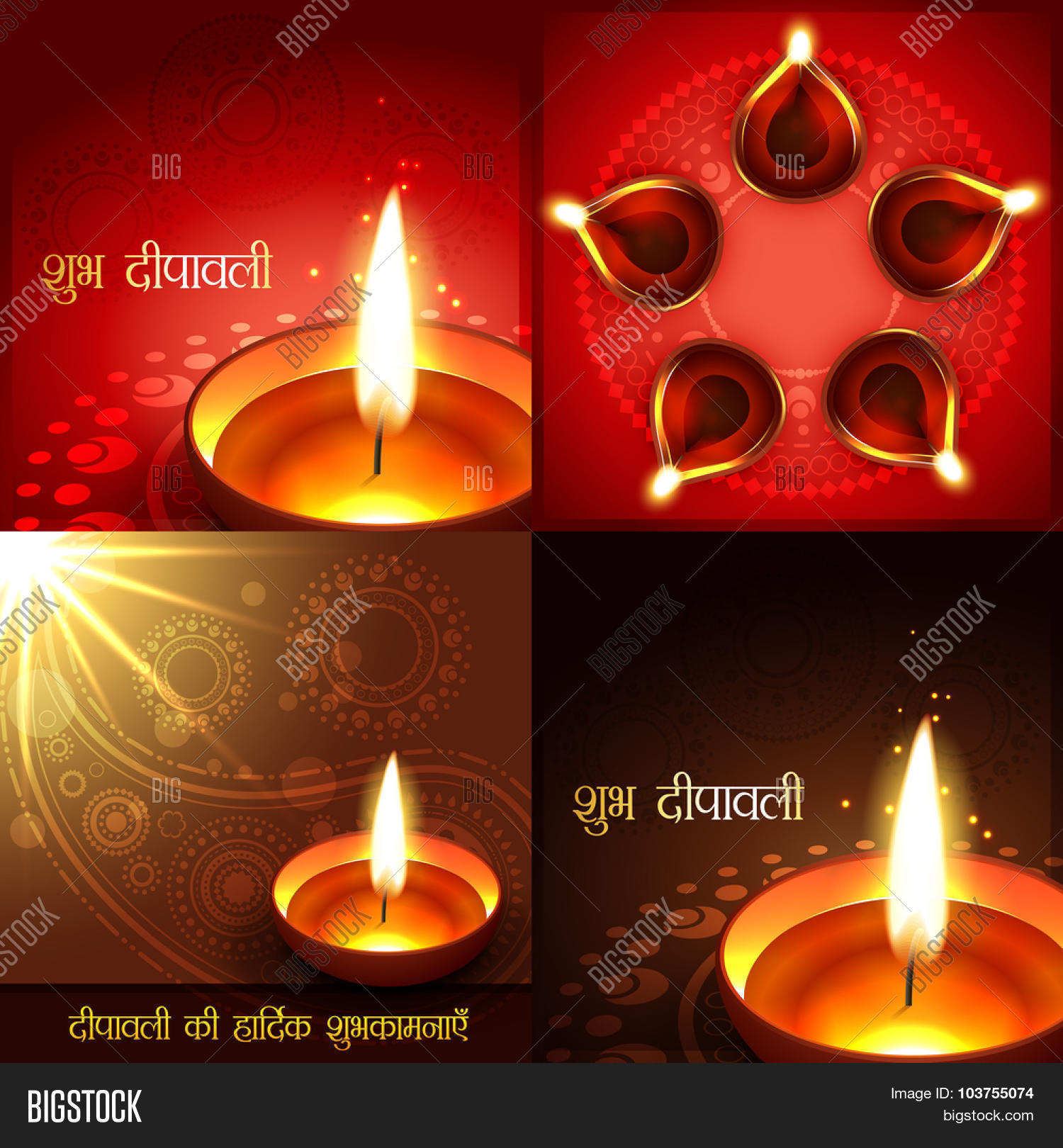 Vector set beautiful diwali vector photo bigstock vector set of beautiful diwali background illustration shubh deepawali translation happy diwali m4hsunfo
