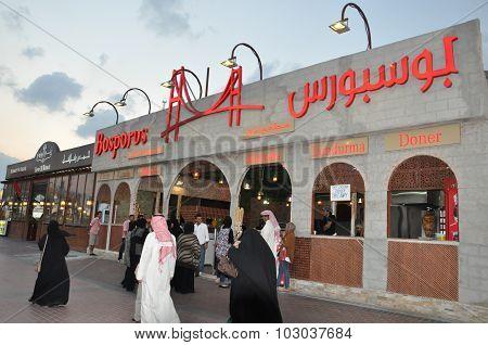 Global Village in Dubai, UAE