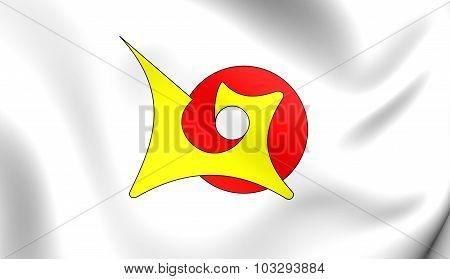 Flag Of Othon P. Blanco (quintana Roo), Mexico.