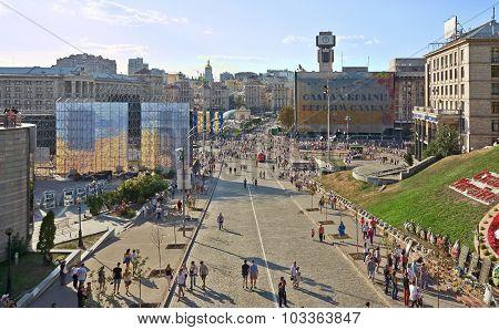 Independence Day Of Ukraine Maidan Nezalezhnosti.