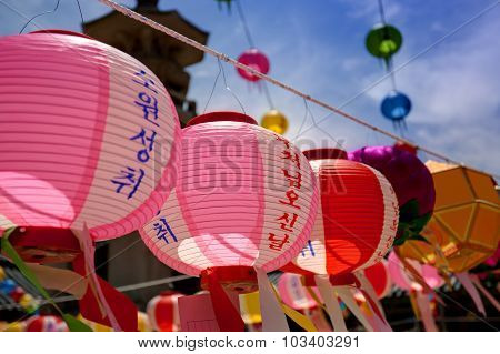 Hanging lanterns for celebrating Buddhas birthday in South Korea. The text on lantern means Buddhas
