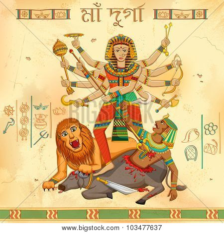 illustration of Happy Durga Puja background with message in begali meaning Mother Durga