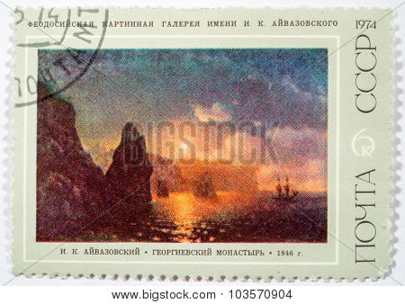 Moscow, Russia - October 3, 2015: A Stamp Printed By Ussr Shows A Picture
