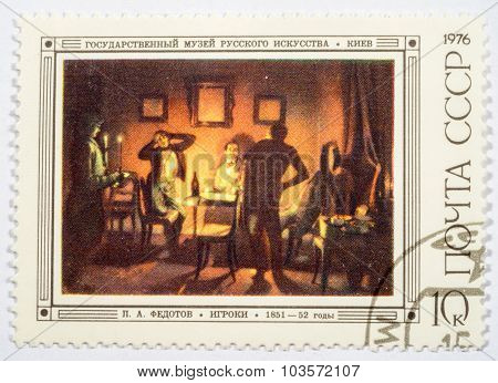 Moscow, Russia - October 3, 2015: A Stamp Printed In Ussr Shows The Painting