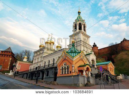 Church Of The Nativity Of John The Precursor In Nizhny Novgorod