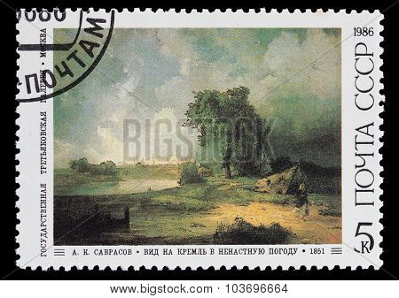 Soviet Union Postage Stamp Showing A Work Of A. Savrasov: View Of The Kremlin In Inclement Weather