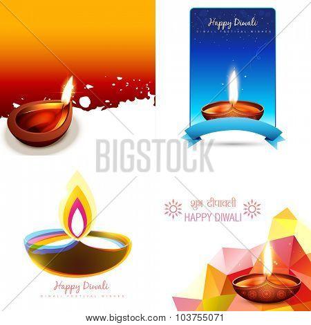vector set of diwali background with abstract illustration and shubh deepawali (translation: happy diwali)