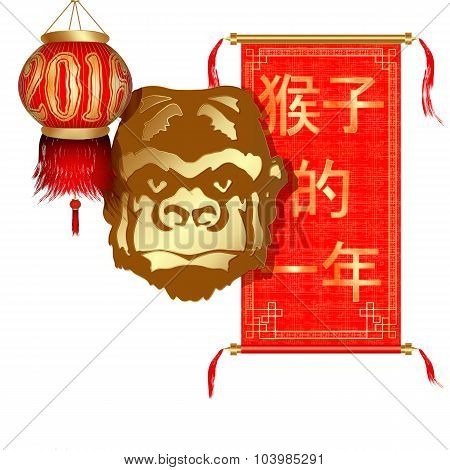 Year of the Monkey with Chinese lanterns