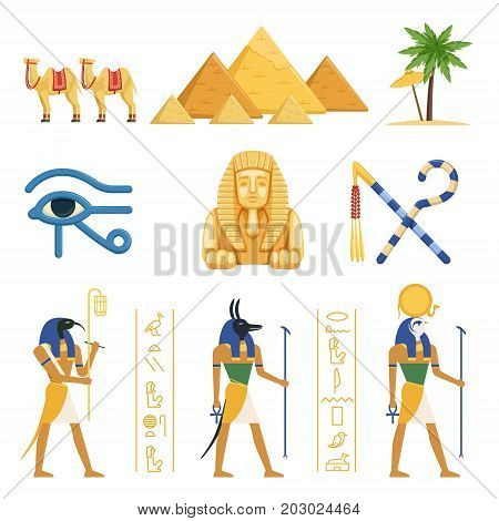 Egypt set, Egyptian ancient symbols of the power of pharaohs and gods colorful vector Illustrations on a white background