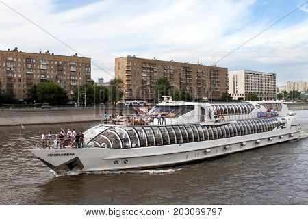 Moscow Russia - July 20 2017: Modern pleasure boat on the Moscow River.