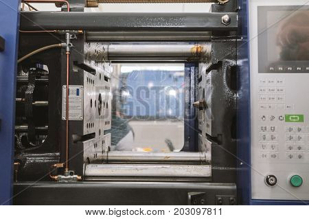 Extrusion manufacturing line - extruder, close up view