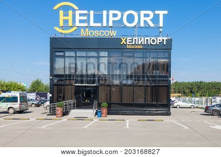 Administrative Building Of Heliport Moscow