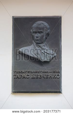 Kiev Ukraine - July 16 2017: Memorial plaque on the building where the famous Ukrainian poet Taras Shevchenko lived