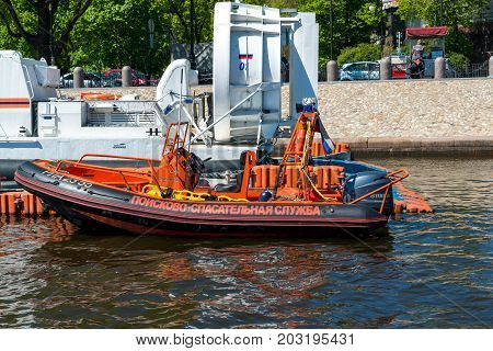 St. Petersburg, Russia - June 04.2017. The search and rescue service boat in the Strait Kronverksky
