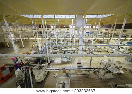 MOSCOW - SEP 15, 2016: Soap and cosmetics factory Freedom was created on basis of first in Russia perfume factory Rally and Co, which was founded in 1843