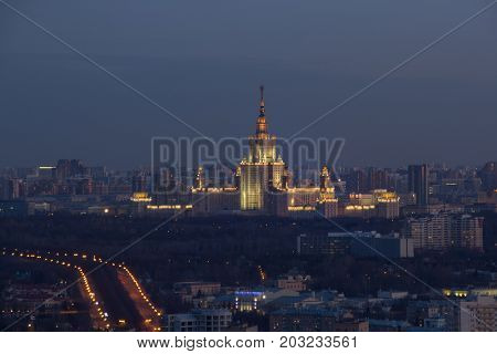 MOSCOW - MAR 26, 2016: Moscow State University - one of Stalin skyscrapers at night, MSU building was built in 1953